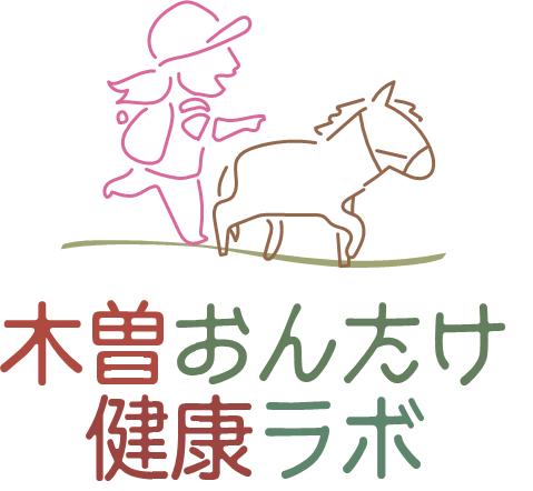 馬と女の子ロゴ-1